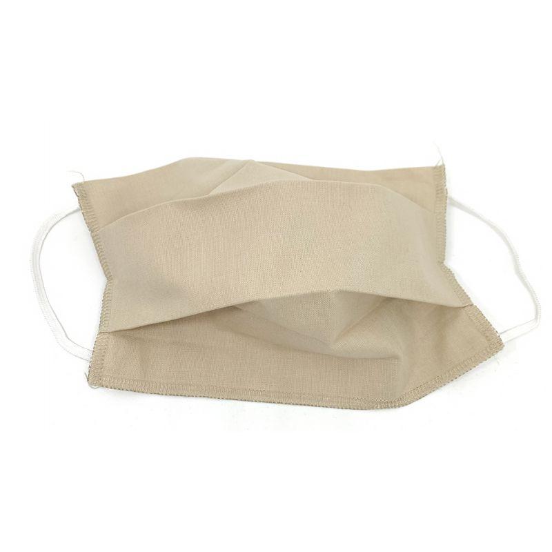 Masque Tissu Lavable 4 Plis