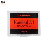 Coils pré-faites A1 (100pcs) - Coil Master