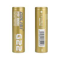Accu G22 18650 2200mAh 20A (Boite de 2) - Golisi