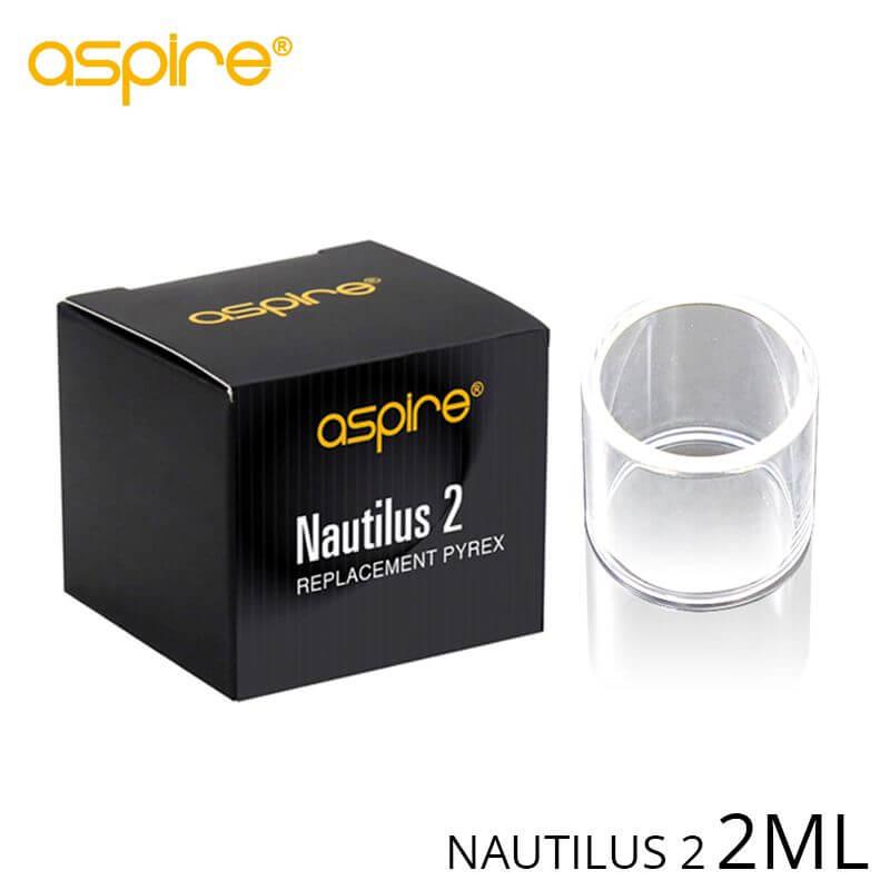 ASPIRE: Nautilus 2 Réservoir pyrex 2ml