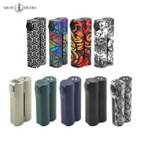 Squid Distro Mod Double Barrel V3 150W