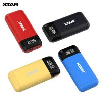 Xtar Chargeur d'accus PB2S