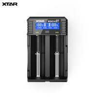 Xtar Chargeur d'accus SV2